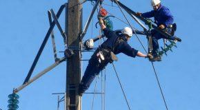 Tarif d'électricité : l'UFC-Que Choisir intervient devant le Conseil d'État