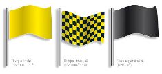 Avalanches : quels sont les drapeaux à connaître ?